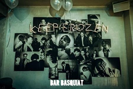 Bar Basquiat 3
