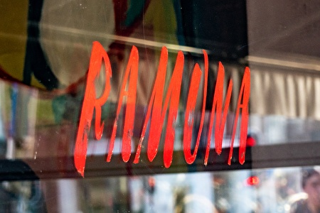 Bar Ramona 1