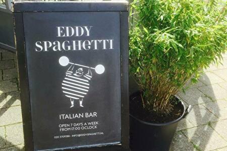 Eddy Spaghetti 2
