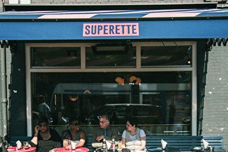 Superette 1
